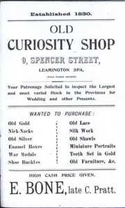 shop_advert