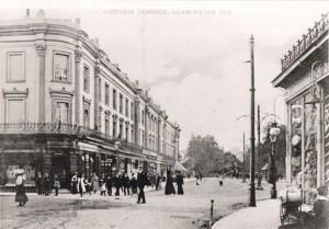 Harris & Sons, Victoria Terrace